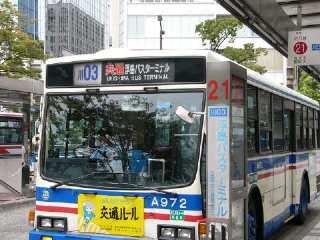 P1200261