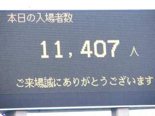 P1250339