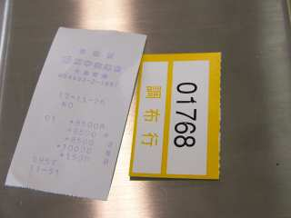 P1250996