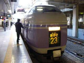 P1260767