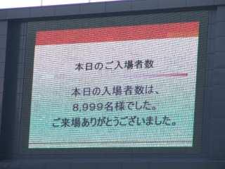P1330166