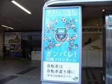 sP1280865