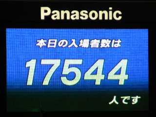 P1460230