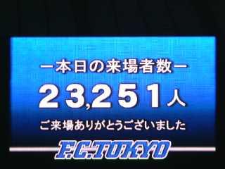 P1500443
