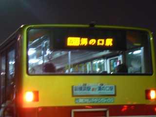 P1560853