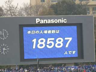 P1570693