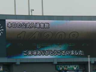 P1650053