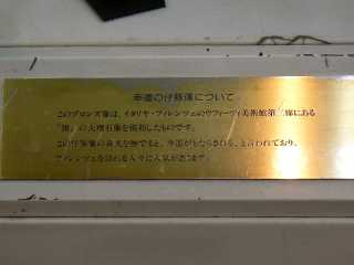 P1570815