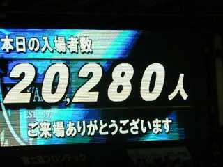 P1730393