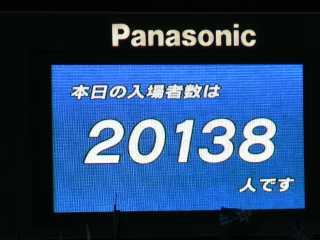 P1780624