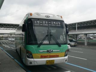P1940608