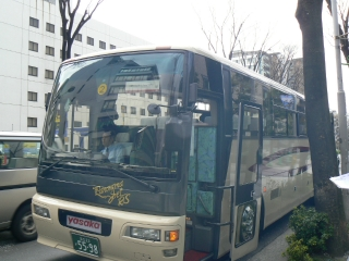 P1950424
