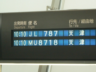 P2010445
