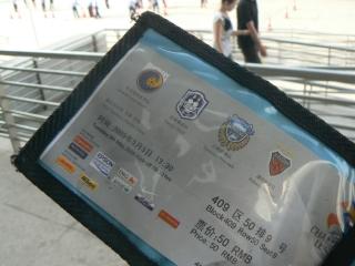 P2010493