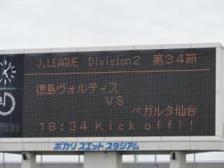 DSC09336