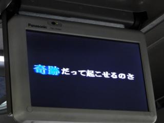 DSC09257