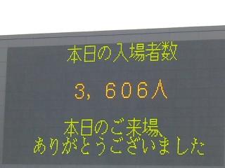 P2060693