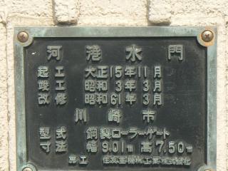 P1990895
