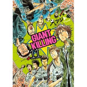 GIANT KILLING(11) (モーニング KC) (コミック) (amazon)