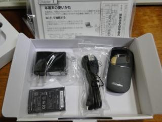 DSC01858