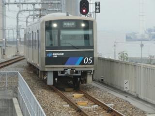 DSC05983