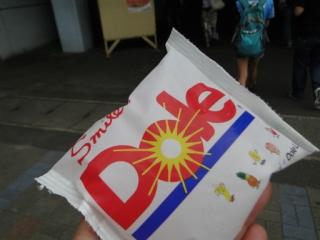 DSC05063