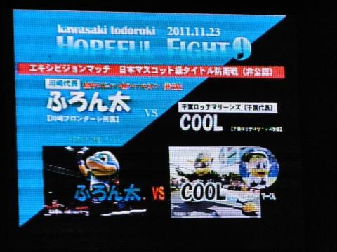 DSC06337