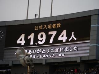 P1010536