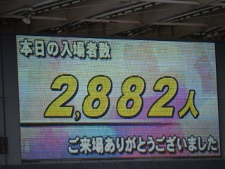 P1260426