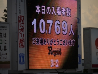 P1300110