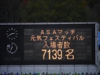P1360452