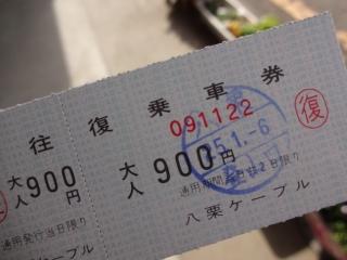 DSC07009