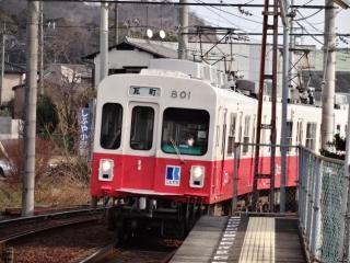 DSC07034