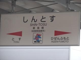 DSC07906