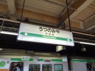 DSC02778