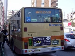 DSC06037