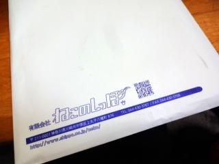 DSC06864