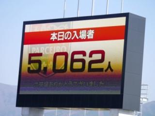 P2460229