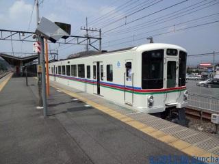 DSC03757