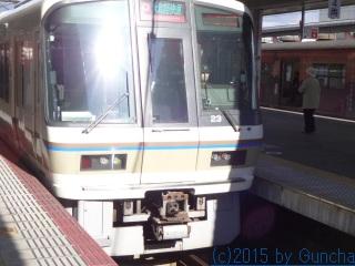 DSC04919