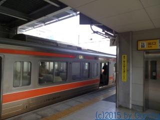 DSC05103
