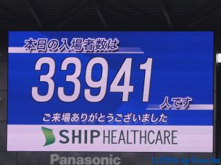 P1350303