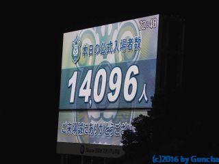 P1490099