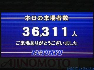 P1850224