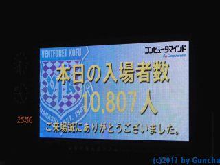 P2180009