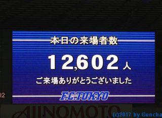 P2200839