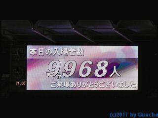 P2330272