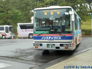 P1040235