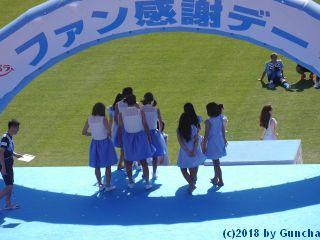 P1180889