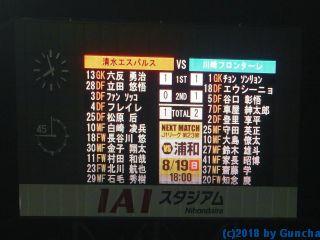 P1300956
